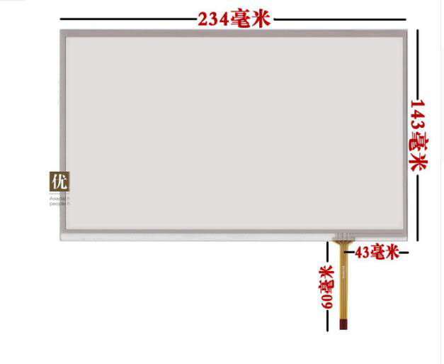 10.1 inch resistive touch screen 10.1 inch 10.2 inch screen screen industrial equipment four line resistance 9 inch four wire resistive touch screen 9 inch 208mm 152mm industrial screen handwriting touch screen screen