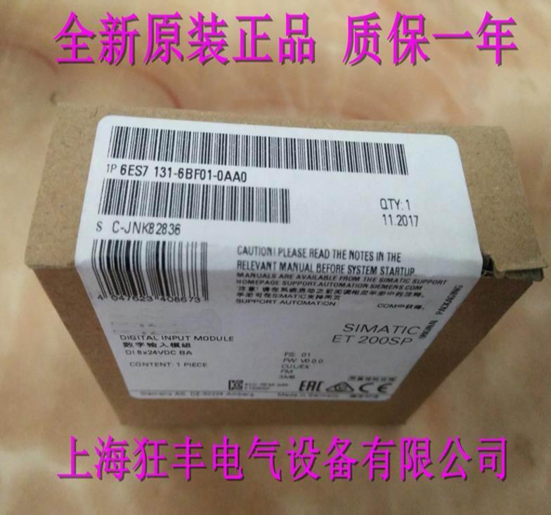 100%  Originla New  2 years warranty    6ES7131-6BF01-0AA0  ET200S digital input module 6ES7 131-6BFO1-OAAO100%  Originla New  2 years warranty    6ES7131-6BF01-0AA0  ET200S digital input module 6ES7 131-6BFO1-OAAO