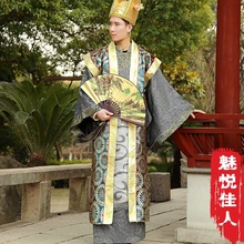 Free sipping new design male robes Chinese ancient Ministers Quality costume hanfu tang suit cosplay costume men's clothing