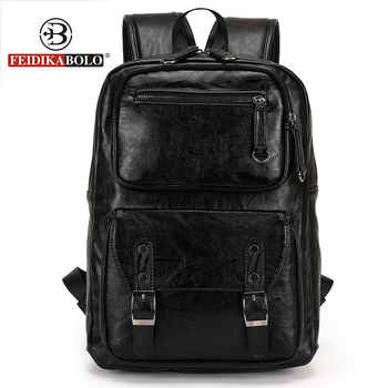 European and American style Solid high quality Genuine leather men backpack shoulder bag Schoolbag computer Travel bag 6002-F - DISCOUNT ITEM  49% OFF All Category