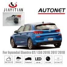 JiaYiTian камера заднего вида для hyundai Elantra GT/I30 CCD ночное видение резервная система парковки номерной знак камера