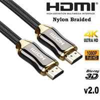 EastVita Zink-legierung HDMI Kabel Ultra HD 1,5/3/5/Meter HDMI Kabel V2.0 2 karat x 4 karat High Speed + Ethernet HDTV