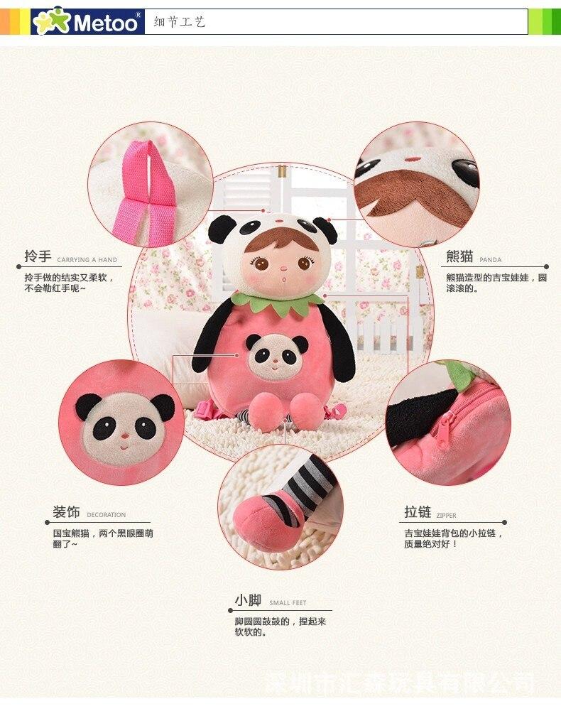 Metoo Panda Koala Boneka Anak Tas Mainan Tk Ransel Untuk Mewah Di Dari Hobi Aliexpresscom Alibaba
