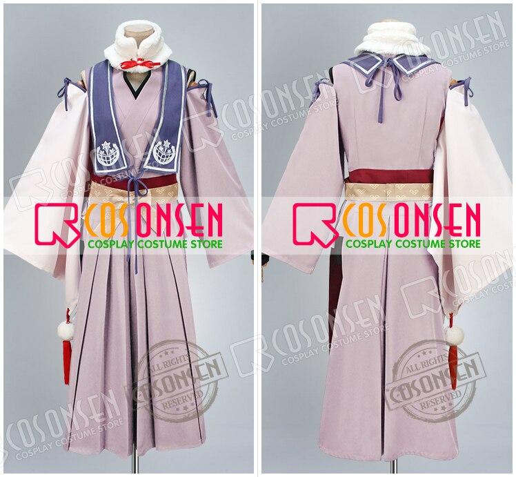 Details about  /Cosonsen Touken Ranbu Imanotsurugi Shoulder Waist Armors Cosplay Accessories
