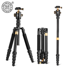 QZSD Q668 プロアルミカメラ三脚デジタル一眼レフビデオ一脚拡張可能な旅行三脚とクイックリリースプレート & ボールヘッド
