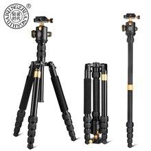 Qzsd q668 전문 알루미늄 카메라 삼각대 dslr 비디오 모노 포드 퀵 릴리스 플레이트 및 볼 헤드가있는 확장 가능한 여행용 삼각대