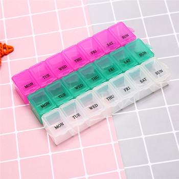1Pc 7 dni tygodniowa porcja tabletek Pill apteczka pudełko do przechowywania organizator pojemnik Case pudełko na pigułki rozgałęźniki 15x3x2 5cm tanie i dobre opinie Jiauting Pills Box Pill Medicine Box