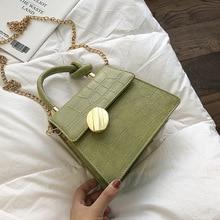 Summer new texture bag female 2019 new Designer Handbags Travel Chain shoulder slung fashion chain portable small square bag
