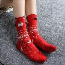 Women's Festive Socks 3 Pairs Set