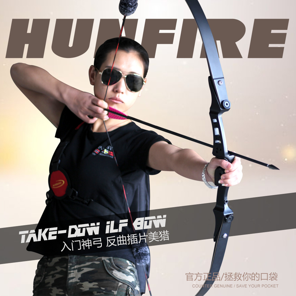 ZBG FIRE Recurve Bow Ilf Hunting Take-down Bow Laminated Limbs And Aluminum Alloy Riser 60