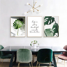 Leaves Wall Art Canvas Painting Monstera Poster Nature Print Green Posters And Prints Quote Pictures Unframed