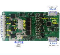 Stepping Motor DC Motor Driver 5A Working Current RS485 Limit Encoder Level Connection Port