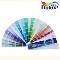 Dulux color DULUX international standard CP5 latex paint CIC paint color card