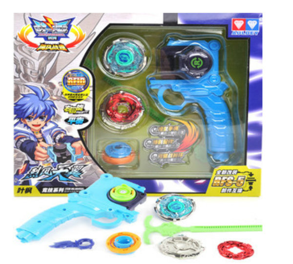 Hot sales 2013 audi double drill beyblade arena battle gyro toys king gale physical 604501 competitive series