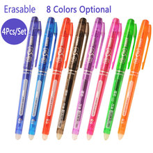 цена 4pcs/set Erasable Pen 0.5mm Erasable Refill 8Colors Gel Pen Ink Available For Office School Student Writing Stationery онлайн в 2017 году