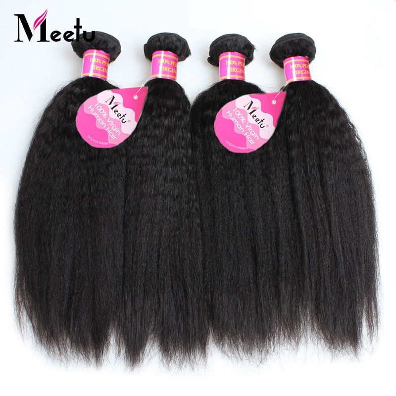 Meetu Yaki Straight Hair Bundles 1/3/4 Pcs Indian Hair Weave Bundles 8 28 Inch Non Remy 100% Human Hair Extensions Double Weft