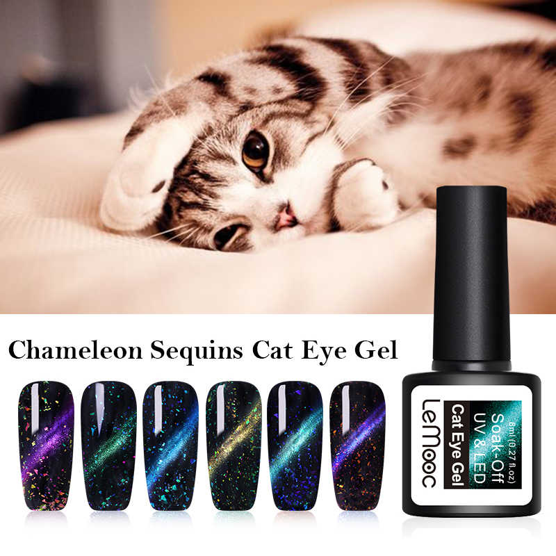 LEMOOC Chameleon Shell Magnetic UV Gel Varnish 8ml Glitter Starry Sky Cat Eye Gel Holographic Soak Off UV Gel Black Base Needed