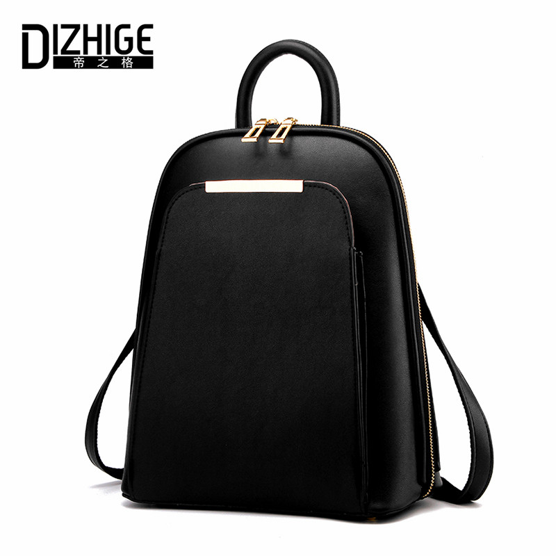 DIZHIGE Brand 2017 Solid High Quality PU Leather Backpack Women Designer Sc..