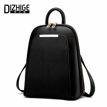 DIZHIGE Brand 2018 Solid High Quality PU Leather Backpack Women Designer School Bags For Teenagers Girls Luxury Women Backpacks