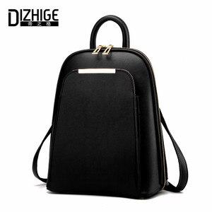 DIZHIGE бренд 2017, однотонный высококачественный рюкзак из искусственной кожи, женские дизайнерские школьные сумки для девочек-подростков, рос...