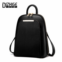 DIZHIGE Brand 2017 Solid High Quality PU Leather Backpack Women Designer School Bags For Teenagers Girls