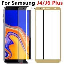 زجاج واقي لهاتف سامسونج جالاكسي J4 J6 Plus 2018 واقي للشاشة لهاتف سامسونج J4Plus J6Plus J 4 6 J4 + J6 + زجاج عليه طبقة غشاء رقيقة