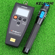 KELUSHI venta Caliente fibra medidor de potencia óptica con 1 mW visual fault locator 2 en 1 probador