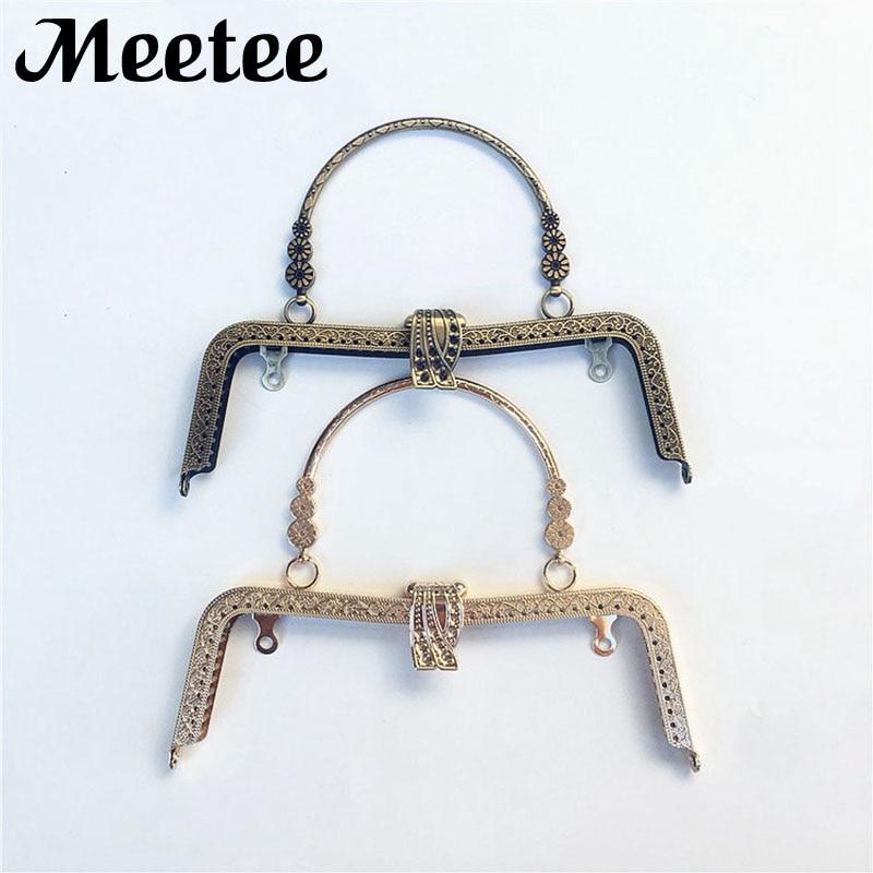 Meetee 2Pcs Retro Metal Wallet Purse Frame Vintage Handbag Handle Clutch Bag Making Kiss Clasp Lock DIY Bag Accessories KY2011
