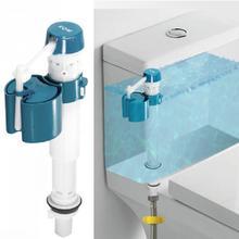 Bathroom Shank Inlet Toilet Tool Float Adjustable Flush Push Button Water Valve header civic eg