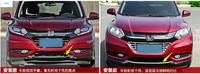 New For Honda HRV HR V Vezel 2014 2015 2016 2017 Front Rear Lower Bumper ABS Chrome Trim Cover Molding 2 pcs / set