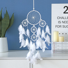 Creative gift new five rings white large dream catcher feather pendant ins style fashion home wind bell
