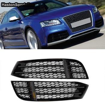 A5 RS5 ABS أسود الجبهة الضباب مصباح الشواية الأغطية الضباب ضوء تقليم لأودي RS5 فقط 2007 ~ 2015