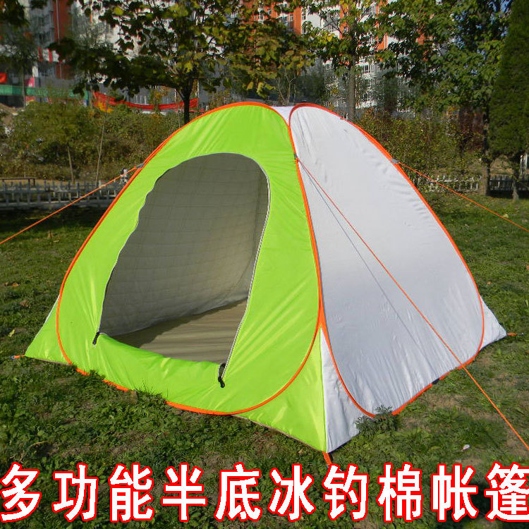 Special ice fishing tent thick cotton cloth automatic fishing tent winter fishing tent warm cotton tent