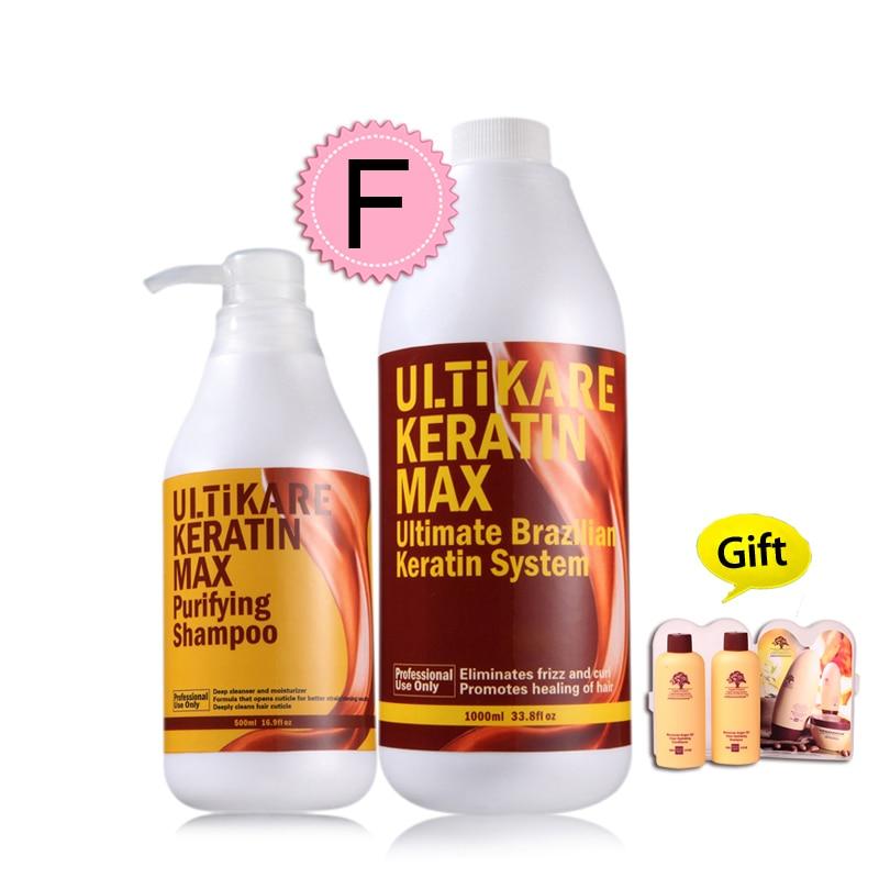 keratin treatment F