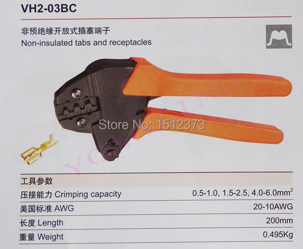 ФОТО 1 Piece Ratchet crimping plier VH2-03BC high quality 0.5-6.0 Square mm2