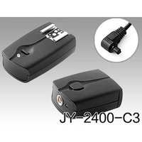 3 In 1 Function Wireless Remote Flash Trigger For Canon RS 80N3 40D 50D 5DII 7D
