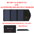 ALLPOWERS 18V21W Solar Cell Charger solar battery panel powerbank for cellphone iPhone/iPad laptops outdoor sport Freeshipping
