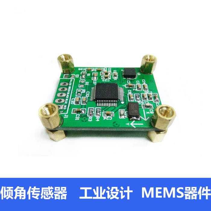 цена на LVT429T Dual Axis Digital Tilt Sensor (single Board), Angle Sensor, Inclinometer Module