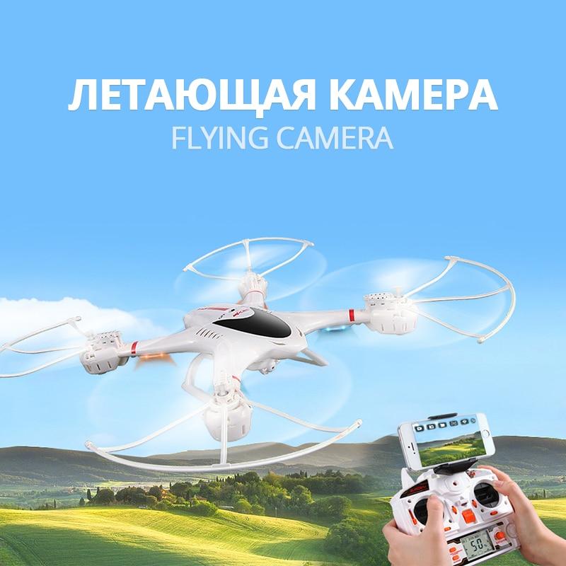 Drone C4005 Profissional X400 MJX helicóptero de Control Remoto con Cámara FPV R