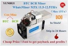 Verwendet Asic Bitcoin Miner WhatsMiner M3X 11,5-12TH/S (MAX 13TH/S) BTC BCH Miner Wirtschafts Als Antminer S9 S9j T9 V9 Mit NETZTEIL