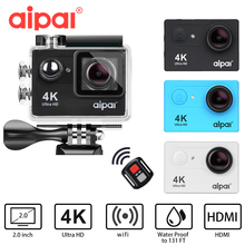 Aipal 4K H9/H9R Cámara DV remota deportiva para filmaciones en movimiento Ultra HD WiFi 1080P 2.0 LCD 173D 40m resistente al agua