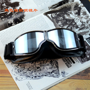 Helmet Goggles With Smoking Lens Motorcycle Goggle Vintage Pilot Biker Leather For Bike ATV 5 Color