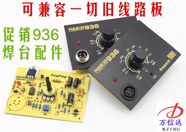 hakko 936 a soldering station iron thermostat control panel circuit rh aliexpress com