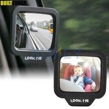 Автомобильное регулируемое универсальное зеркало заднего вида 270 вращающееся детское автомобильное безопасное заднее сиденье выпуклое зеркало заднего вида магнитное