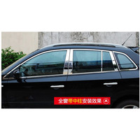 Free shipping , For 2009 2013 Renault Koleos 5dr High quality stainless steel Car window trim strip (26pcs) momo
