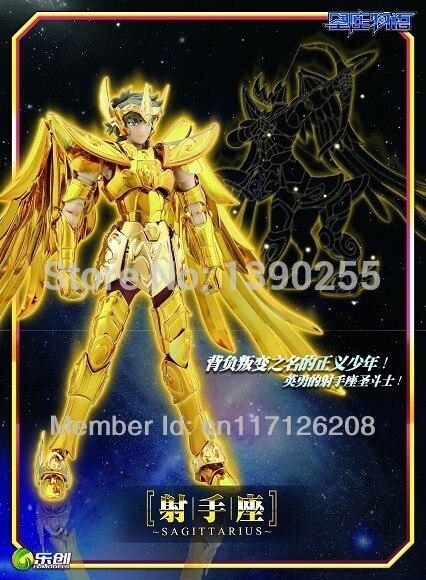 Sagittaire  EX   Bandai Myth cloth Saint Seiya  Aiolos