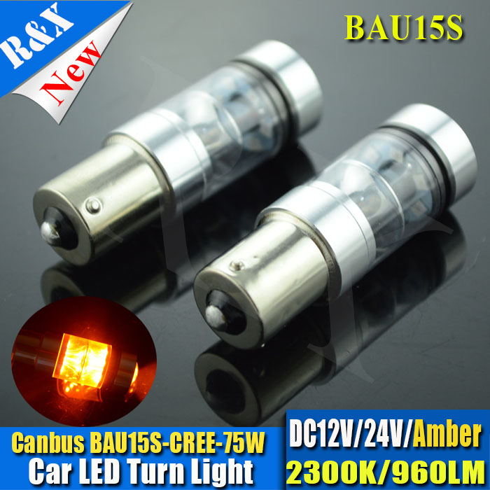 1pc 75W Amber Yellow CANBUS OBC Error Free Tail LED Light Bulb Lamp Brake Signal Stop car light Styling 1156 BAU15S PY21W 1 x t25 3157 50w led car auto signal brake stop tail light bulb signal lamp white external lights