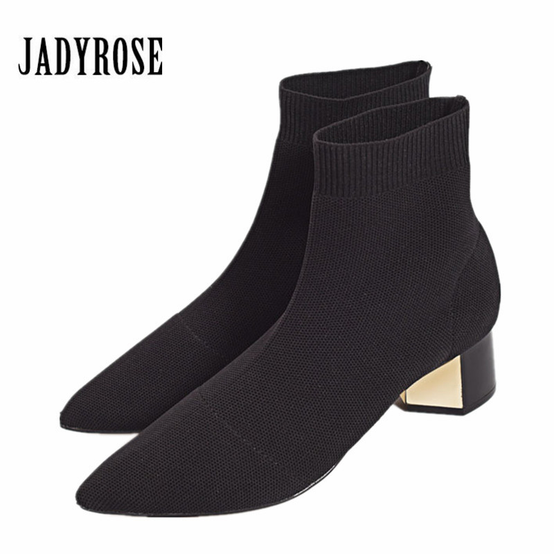 Jady Rosa Apontou Dedo Do Pé Das Mulheres de Malha Meia Bota Botas Curtas Ankle Boots Femininas 4 CENTÍMETROS Chunky Sapatos De Salto Alto mulher Botas de Montaria