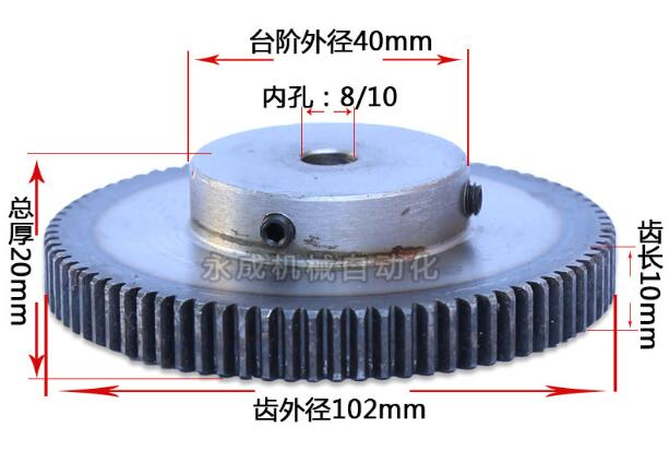 High frequency quenching Spur gear finishing gear 1 mod 100teeth 1M100T Bore 8mm 10mm robot race transmission RC carHigh frequency quenching Spur gear finishing gear 1 mod 100teeth 1M100T Bore 8mm 10mm robot race transmission RC car