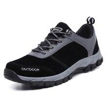 Clorts походные ботинки мужские уличные походные ботинки водонепроницаемые треккинговые ботинки дышащие альпинистские ботинки анти-скользкие горные ботинки